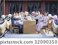 Relatives are toasting for young couple 's wedding 32090350