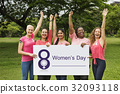 Women International Day Celebration Concept 32093118