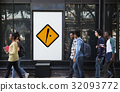 Baseball Bat Ball Sign Symbol 32093772
