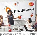 Startup Business Progress Strategy Enterprise 32093985