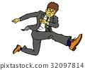 company employee, office worker, salaryman 32097814