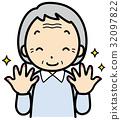네일, 손톱, 고령자 32097822