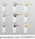 door handle hanger 32098054