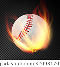 Baseball On Fire. Burning Style. Illustration 32098170