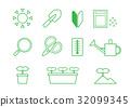 vector, vectors, gardening 32099345