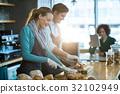 Waiter Waitress Counter 32102949