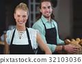 Waiter Waitress Counter 32103036