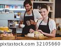Waiter Waitress Counter 32105660