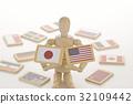 洋娃娃 國旗 日本 32109442