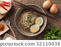 Asian noodles, bowl of noodles with vegetables and 32110036