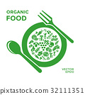 Digital vector green vegetable icons 32111351