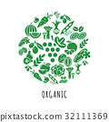 Digital green vegetable icons set 32111369