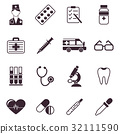 Digital vector black medical icons 32111590