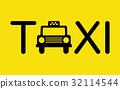 出租車 計程車 的士 32114544