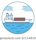 big dry cargo ship, Vector image 32114819