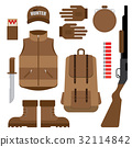 Set of Hunting, Objects Vector Design Elements 32114842