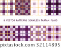 8  VECTOR  PATTERNS  SEAMLESS  TARTAN  violet  32114895