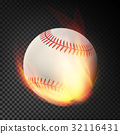 Flaming Realistic Baseball Ball On Fire Flying 32116431