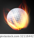 Golf Ball On Fire. Burning Style. Illustration 32116442