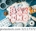 Flour letters spelling Baking with tools 32117372