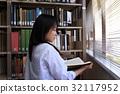College Student, college student, university student 32117952
