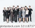 男人和女人 男女 人 32118737