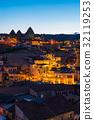 Goreme ancient city view after twilight,Cappadocia 32119253