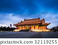 Taipei Chiang Kai Shek memorial hall 32119255