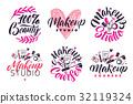 Makeup Studio and Courses Vector Logo Set 32119324