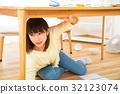 지진 여성 대지진 천재 흔들리는 지진 이미지 32123074