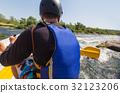 Rafting 32123206