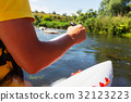 Rafting 32123223