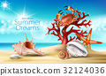 Vector turquoise background with summer sandy 32124036