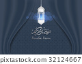 ramadan backgrounds vector,Ramadan kareem  32124667