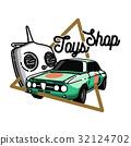 emblem, shop, vintage 32124702
