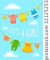 Baby shower party cute invitation card 32125253