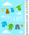 Baby shower party cute invitation card 32125254