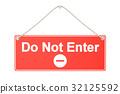 Do not enter hanging sign, 3D rendering 32125592