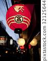 Paper Lantern 32125644