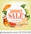 Summer Sale Template Vector Banner  32126158