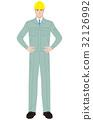 field overseer, site foreman, gents 32126992