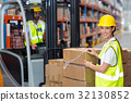 Portrait of female worker smiling 32130852