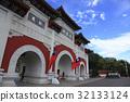 Taipei 32133124