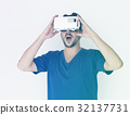 gadget man reality 32137731