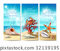 Set of vector illustrations, banners of a summer 32139195