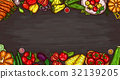vector, vegetable, illustration 32139205