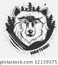 hand-drawn illustration of a wolf head 32139375