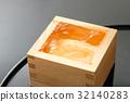 酒 清酒 日本酒 32140283
