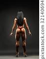 audacious, woman, sports 32140694
