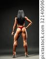audacious, woman, sports 32140696